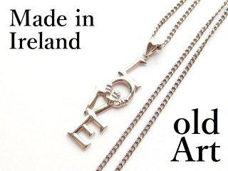 アイルランド製伝統的CladdaghクラダLOVEスターリングシルバー製アイリッシュケルトペンダント/ネックレス【M-12450】