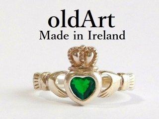 アイルランド製伝統的な指輪クラダリングスターリングシルバー製11号ホールマーク刻印【M-12442】