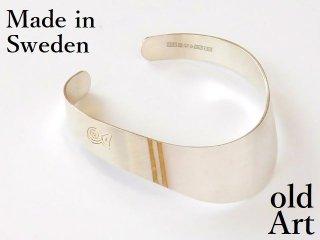 北欧スェーデン製ホールマーク刻印シルバー830刻印銀製バングルブレスレット【M-12433】