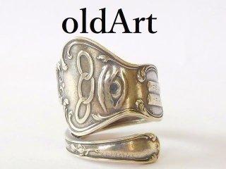 アンティーク1900年代初頭プロビデンスの目オッドフェローズシルバー製スプーンリング指輪15号【M-12462】