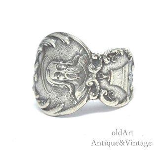アンティークイエスキリスト繊細彫刻シルバー製スプーンリング指輪19号【M-14968】