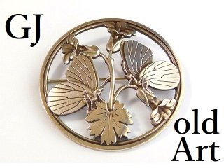 北欧デンマーク製Georg Jensenジョージジェンセン蝶々植物ブローチデンマーク製A.マリノウスキー#283 【M-12495】