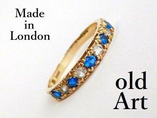英国イギリス製1974年ロンドンヴィンテージ9金無垢9ctゴールドハーフエタニティリング指輪15.5号【M-12498】
