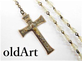 ヴィンテージ聖母マリアキリスト十字架クロスメダイロザリオ 【M-12521】