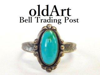 ヴィンテージ1950年代BELL TRADING POSTベルトレーディング社製ナバホインディアンターコイズシルバーリング指輪15.7号【M-12535】