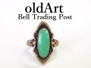ヴィンテージ1950年代BELL TRADING POSTベルトレーディング社製ナバホインディアンターコイズシルバーリング指輪17.5号【M-12545】