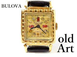 ヴィンテージBULOVAブローバ金張り手巻き式メンズ腕時計ジュエリーウォッチ【M-12393】