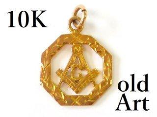 アンティーク1900年代初頭フリーメイソン10金無垢10Kゴールド八角形オクタゴンフォブペンダント【M-12587】