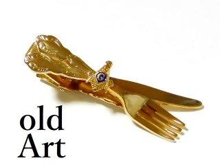 ヴィンテージ1960年代フリーメイソンスプーンフォーク型ゴールドタイピンタイクリップ【M-12598】