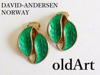 北欧ノルウェー製1940-50年代David Andersen七宝焼エナメル装飾シルバー銀製リーフクリップイヤリング【M-12624】
