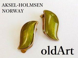 北欧ノルウェー製1950年代Aksel Holmsen七宝焼エナメル装飾シルバー銀製リーフクリップイヤリング【M-12625】