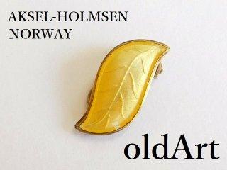 北欧ノルウェー製1950年代Aksel Holmsen七宝焼エナメル装飾シルバー銀製リーフクリップイヤリング片耳【M-12627】