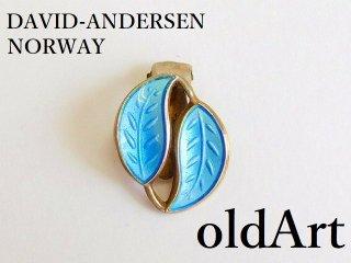 北欧ノルウェー製1940-50年代David Andersen七宝焼エナメル装飾シルバー銀製リーフクリップイヤリング片耳【M-12628】
