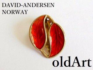 北欧ノルウェー製1940-50年代David Andersen七宝焼エナメル装飾シルバー銀製リーフクリップイヤリング片耳【M-12581】