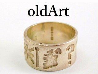 アイルランド製SOLVAR社ケルトアイリッシュジュエリーシルバー製リング指輪11.5号【M-12583】