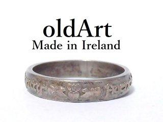 ヴィンテージアイルランドJMH社製伝統的な指輪クラダリングスターリングシルバー製28号スカーフリング【M-12638】