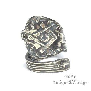 アンティーク1900年代初頭フリーメイソン花植物シルバー銀製スプーンリング指輪14号【M-12641】