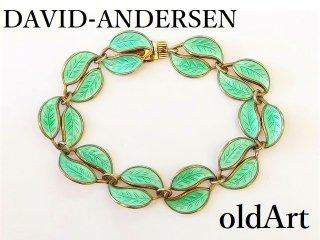 北欧ノルウェー製1940-50年代David Andersen七宝焼エナメル装飾シルバー銀製リーフブレスレット【M-12686】