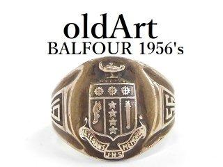 1956年代ビンテージBALFOUR社製STERLINGシルバー製カレッジリング指輪12号【M-12656】