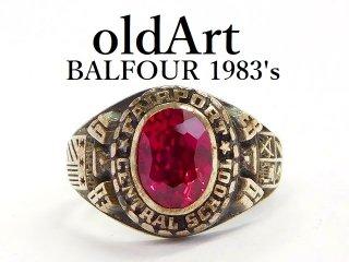 1983年代ビンテージBALFOUR社製STERLINGシルバー製カレッジリング指輪13.5号【M-12657】