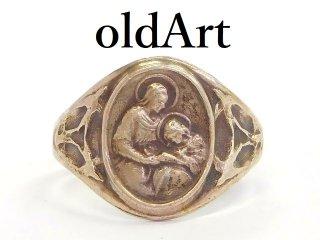 アンティーク聖母マリアキリストカトリックSTERLINGシルバーリング指輪8.2号【M-12662】