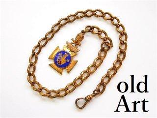 1890-1900年代アンティークピシアス騎士会FCBスカルフォブ付き懐中時計チェーン鎖【M-12664】