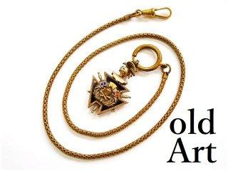 1890-1910年代アンティークピシアス騎士会FCBスカルフォブ付き懐中時計チェーン鎖【M-12665】