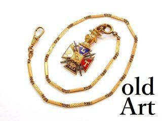 1880-1900年代アンティークOddfellowsオッドフェローズプロビデンスの目フォブ付き懐中時計チェーン鎖【M-12666】