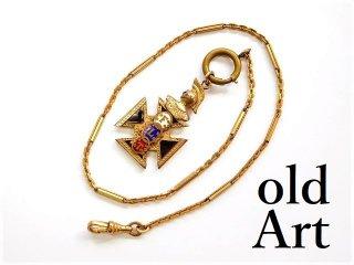 1890-1910年代アンティークOddfellowsオッドフェローズフォブ付き懐中時計チェーン鎖【M-12667】