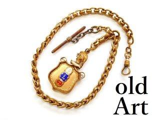 1880-1910年代アンティークOddfellowsオッドフェローズフォブ付き懐中時計チェーン鎖【M-12668】