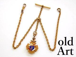 1880-1900年代アンティークKofCコロンブス騎士会スカルフォブ付き懐中時計チェーン鎖【M-12670】