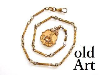 アンティーク1880-1910年代フリーメイソンフォブ付き金張りエナメル七宝焼懐中時計チェーン鎖【M-12674】