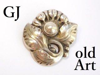北欧デンマーク製Georg Jensen優雅な曲線美ジョージジェンセン植物シルバーブローチ#71【M-12710】