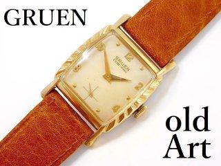 ヴィンテージスイス製GRUENグリュエンVERI-THIN手巻き式メンズ腕時計純正ベルト【M-12775】