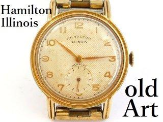 ヴィンテージ1950-60年代HAMILTONハミルトンILLIONIS手巻き式メンズ腕時計【M-12776】