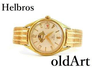 ヴィンテージ1950-60年代フリーメイソンシュライナーHELBROSヘルブロス手巻き式オフィシャル腕時計【M-12772】