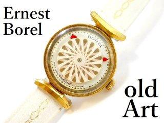 ERNEST BORELアーネストボレル17石手巻き1950-70年代裏スケルトン万華鏡ホワイト文字盤レディースアンティーク腕時計【M-12728】