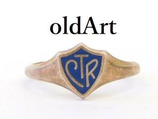 ビンテージキリストLDS教会Choose the Rightシルバー製シールドリング指輪17号【M-12857】