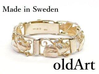 ヴィンテージ1972年代北欧スウェーデン製伝統的銀細工師BAF Lundquistシルバー830製ブレスレットバングル【M-12693】