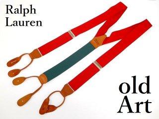 英国製Polo Ralph Laurenラルフローレン無地メンズボタン留め本革サスペンダー/レッド【M-12860】