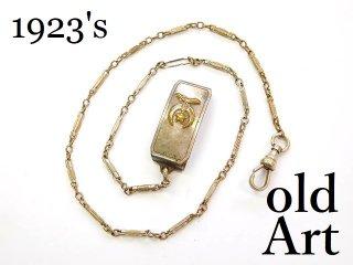 アンティークUSA製1923年代フリーメイソンシュライナーHICKOK社製ニッケルシルバー懐中時計フォブベルトチェーン鎖【M-12794】