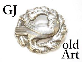 北欧デンマーク製Georg Jensenジョージジェンセン鳩植物アンティークブローチ#165【M-12877】
