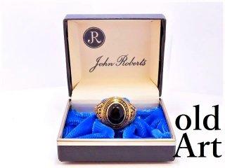 箱付きビンテージ1948年代JOHN ROBERTS社製ニューヨーク10金無垢メンズカレッジリング指輪15.5号10Kゴールド【M-12894】