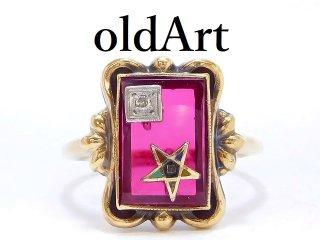 ヴィンテージ1950年代フリーメイソンイースタンスター逆五芒星10金無垢ルビーダイヤモンドリング指輪18.5号10Kゴールド【M-12897】