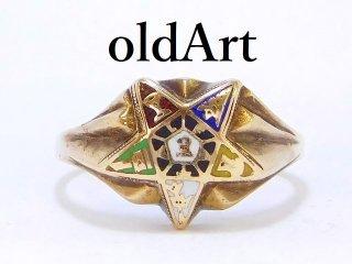 ヴィンテージ1950年代フリーメイソンイースタンスター逆五芒星10金無垢リング指輪14号10Kゴールド【M-12899】