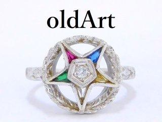 ヴィンテージ1950年代フリーメイソンイースタンスター逆五芒星10金無垢ダイヤモンドリング指輪8.5号10Kホワイトゴールド【M-12900】
