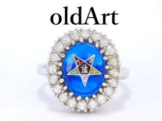 ヴィンテージ1950年代フリーメイソンイースタンスター逆五芒星10金無垢レディースリング指輪9号10Kホワイトゴールド【M-12902】