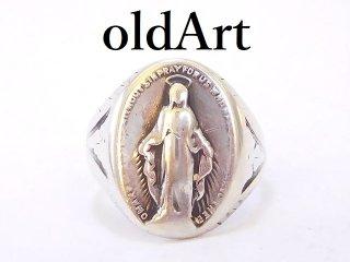アンティーク聖母マリアキリストカトリックシルバー製アジャスター式リング指輪13号【M-12913】