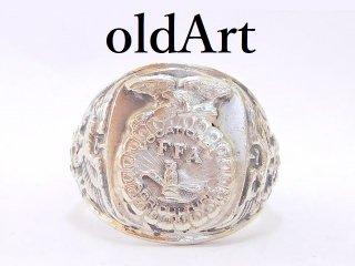1970年代ビンテージBALFOUR社製FFA農業大学STERLINGシルバー製カレッジリング指輪25.8号【M-12915】