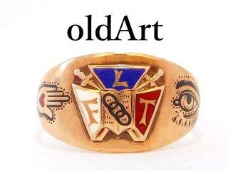ヴィンテージ1940年代FLTオッドフェローズOB社製友愛プロビデンスの目本物の10金無垢メンズリング指輪24.5号10Kゴールド【M-12942】